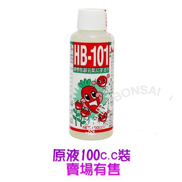 HB-101(100cc)