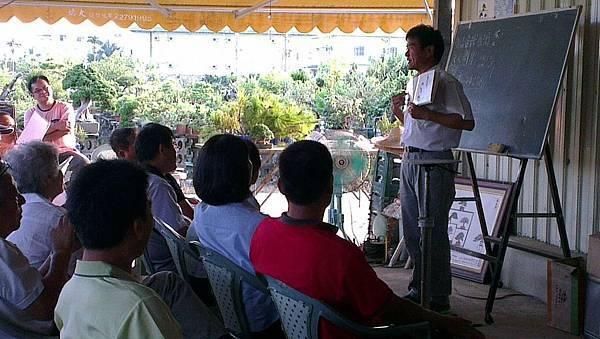 20141005 盆栽教室