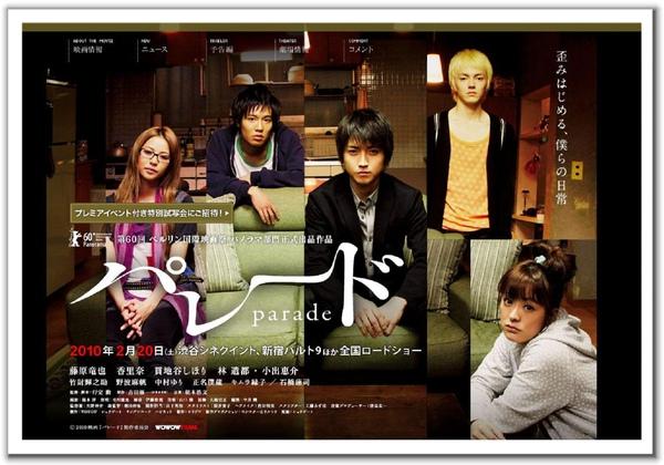 同棲生活-01(001).jpg