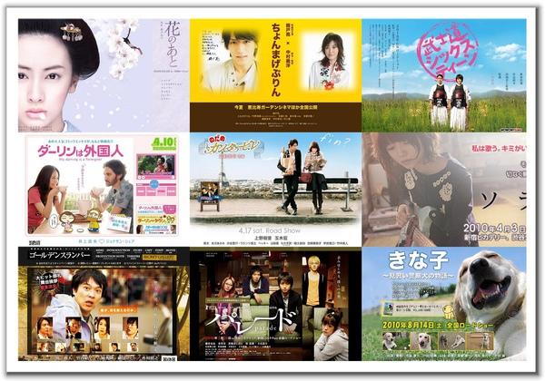 2010日影-中.jpg