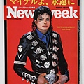 MICHAEL JACKSON BAD ERA JACKET  02.jpg