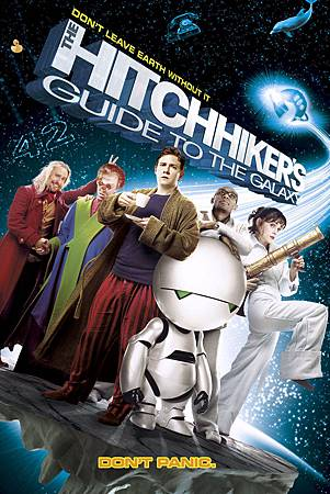 《星際大奇航》 The Hitchhiker's Guide to the Galaxy (2005)
