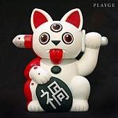 Ferg-x-Playge-Misfortune-Cat-1.jpg