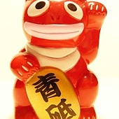 Mori Katsura toy.jpg