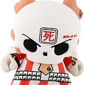 Huck Gee red-dunny-kidrobot-series-4.jpg