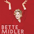 Bette Midler Auction Catalog.jpg