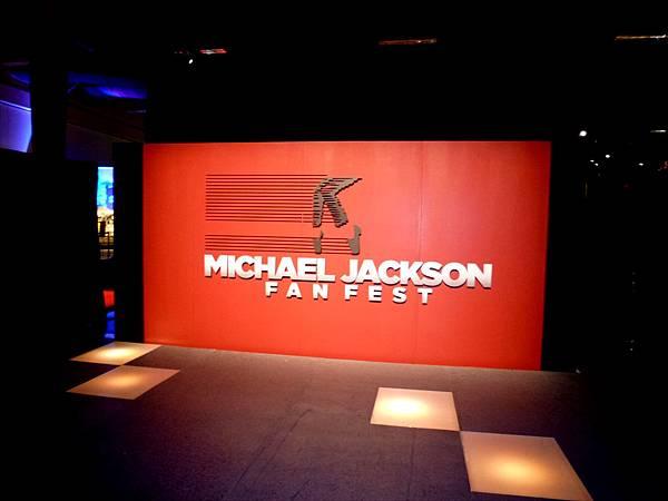 MJ_Fan_Fest_006.jpg