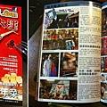 原文刊登於2012年1月號WaCowLA -LA 最搶手的華人生活網站/雜誌