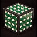 Electronic Cosmic Cube 1,100.00USD