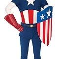 Captain America USO hero suit 25,000.00USD