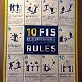 10FISrules