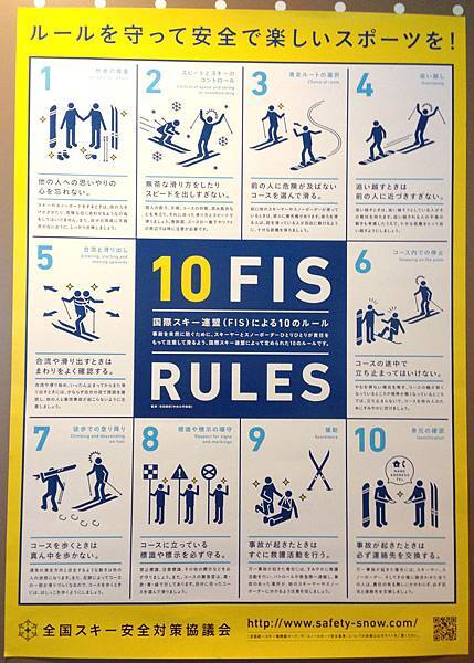 10FIS Rules.JPG