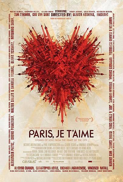 paris-je-taime-big-poster.jpg