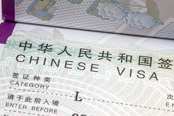 CHINA_VISA SAMPLE.jpg