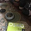 Osho.jpg