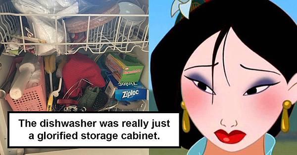 Asian dish washer .jpg