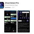 Ghost Detect Pro.jpg