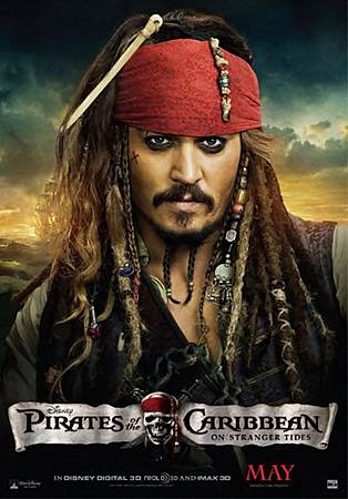 Pirates-of-the-Caribbean-Poster-4-on-Stranger-Tides-Johnny-Depp-2011.jpg