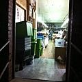 our LA factory