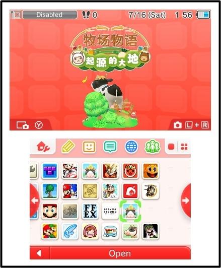 3DS測試教學】3DS 下載& 安裝CIA格式遊戲教學@ GIN 遊戲| 旅遊| 生活