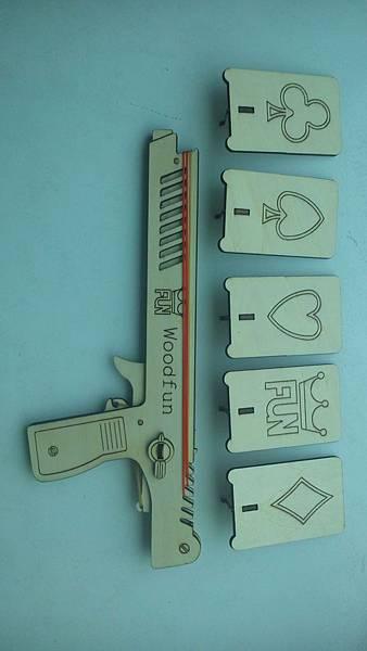 木片玩具3