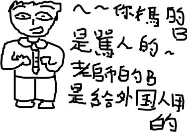 MsgPlus_Img0386.png