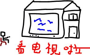 MsgPlus_Img8485.png