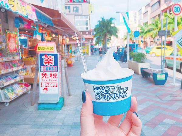 雪鹽冰淇淋_副本