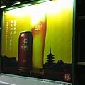 準備搭車去新宿和宥羽會合