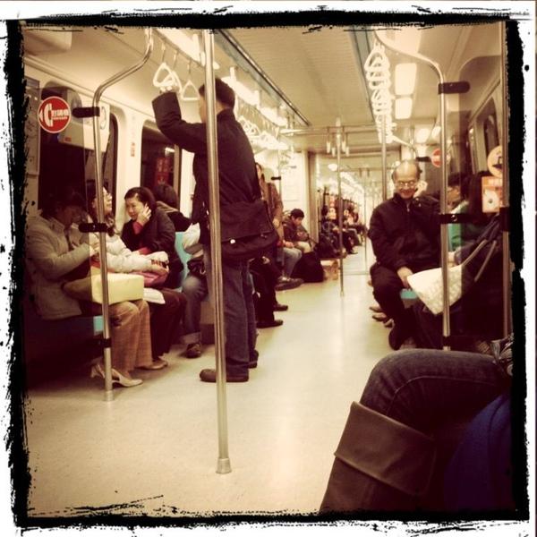 20110128, Taipei MRT