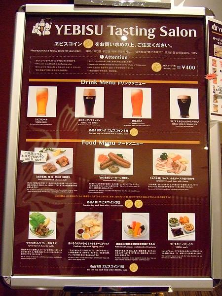 這是bar的menu