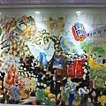 地鐵站的壁畫