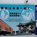 想走到歌舞伎座看看,結果竟然在重新整修!