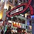 又回到了神室町一番街...恩,新宿歌舞伎町一番街