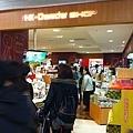 這是NHK動畫角色店