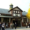 這裡是古蹟,原宿站另一個出口
