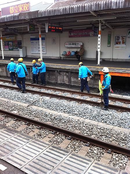 住處附近車站工作人員