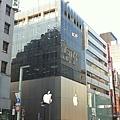 有Apple的店~