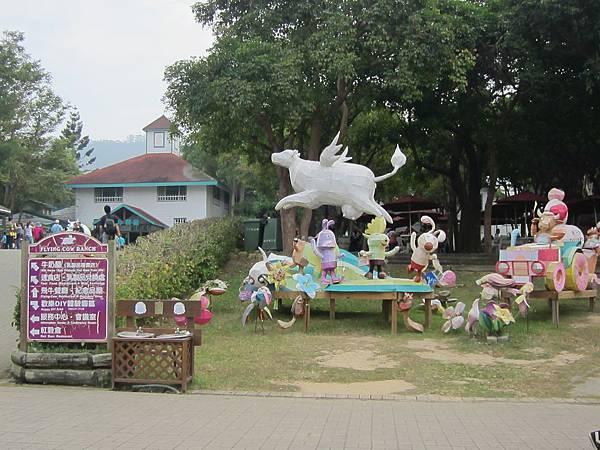 1Y9M10d飛牛牧場 (3).jpg