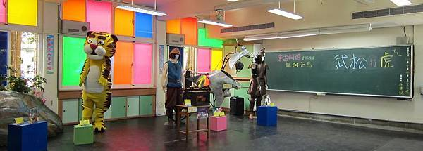 2Y2M26d昆蟲展 (21).jpg