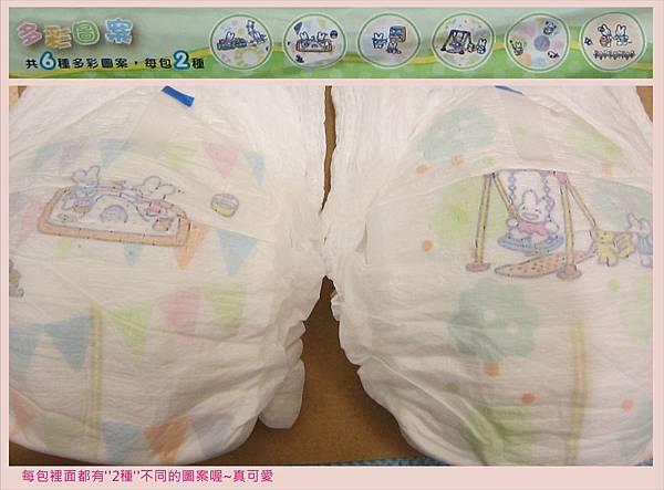 妙兒褲-02.jpg