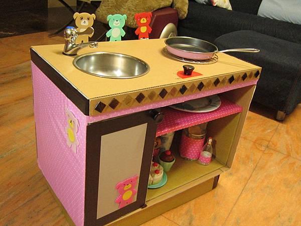 diy廚房 (21).jpg