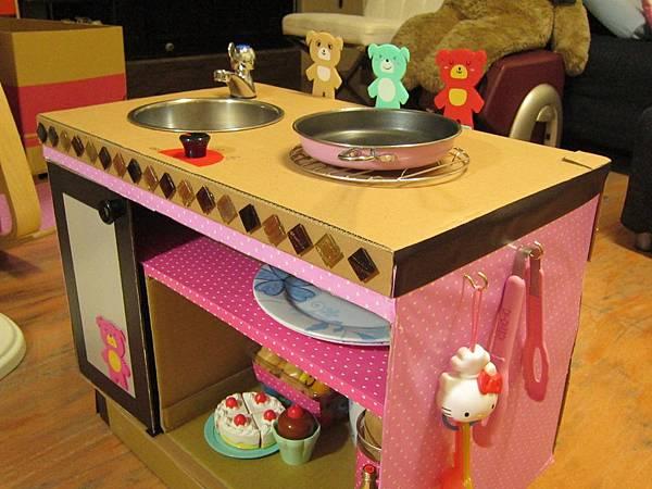 diy廚房 (22).jpg