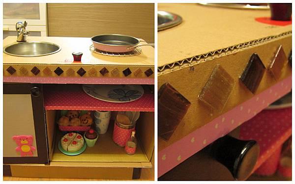 diy小廚房-006.jpg