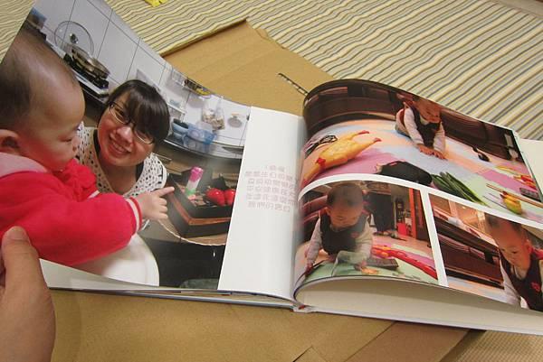 2014相本書 (12).jpg