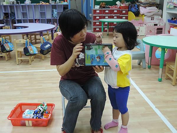 0330玩具分享 (9).jpg