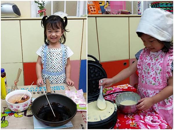 暑假幼兒園-挑.jpg