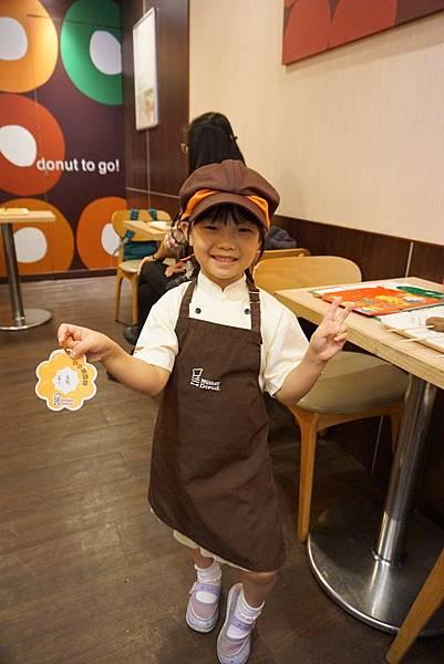 喬甜甜圈DIY-1114 (1).jpg