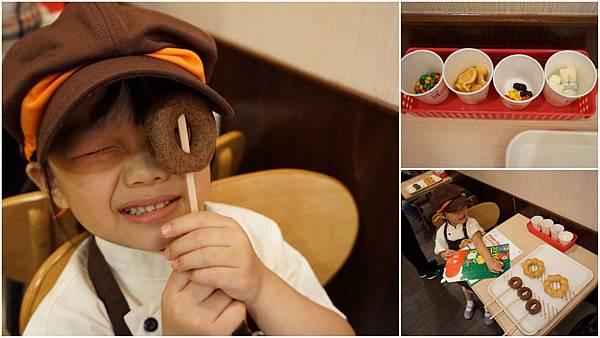 喬甜甜圈DIY-1114 (3).jpg