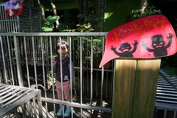 201701-動物園 (2).jpg